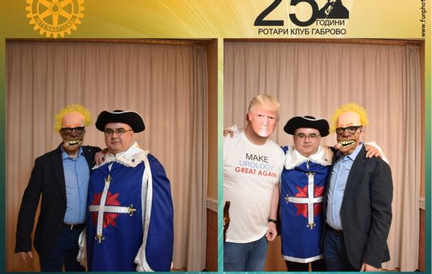 Rotary Club Gabrovo - снимка 134