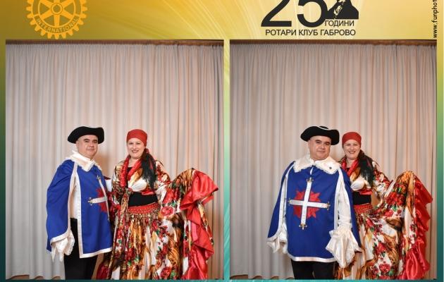 Rotary Club Gabrovo - снимка 141