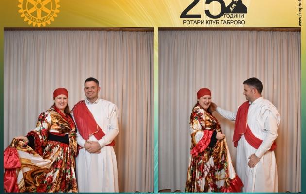 Rotary Club Gabrovo - снимка 142